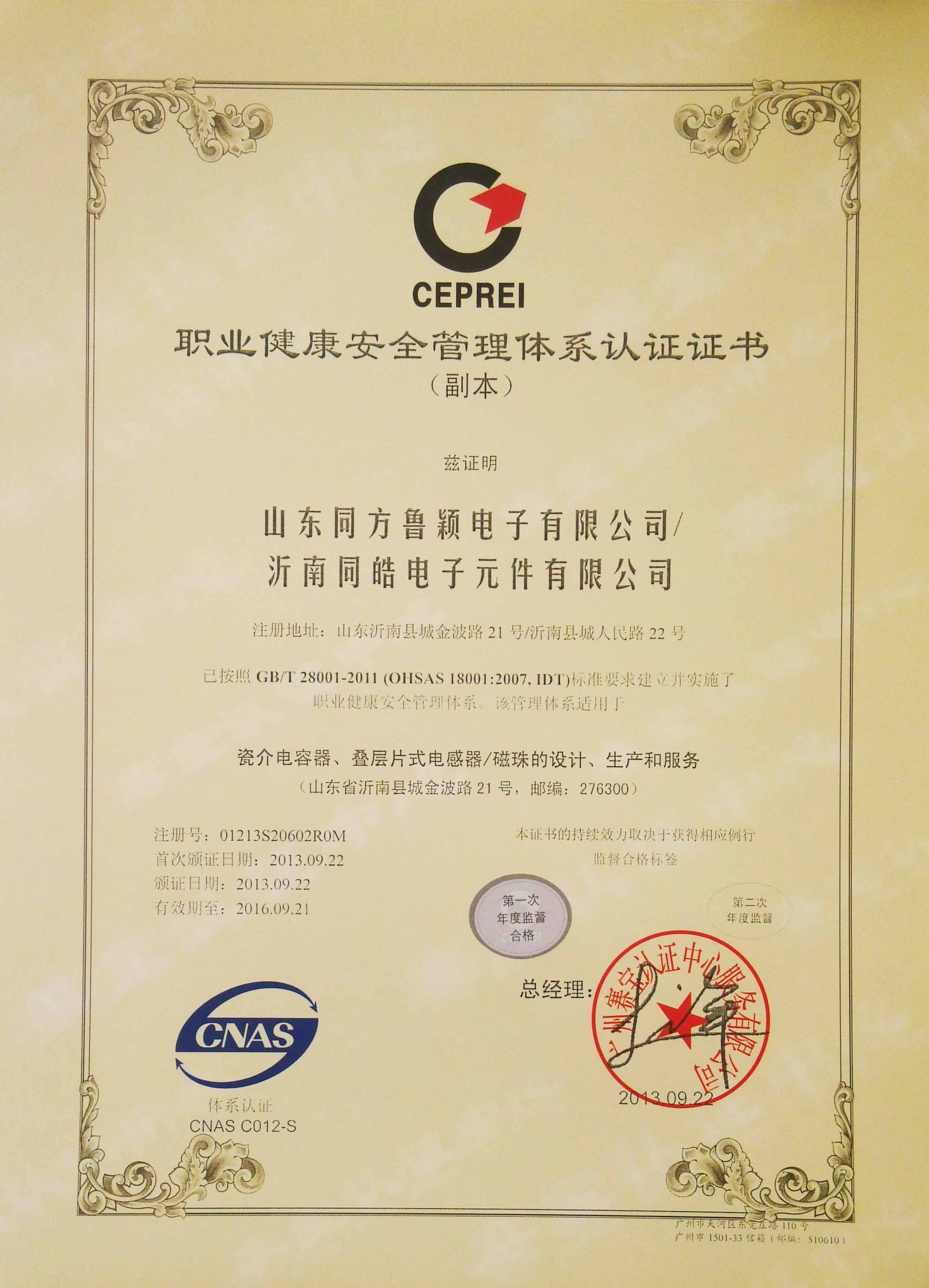 10 thousand and 8 occupation health safety certificate